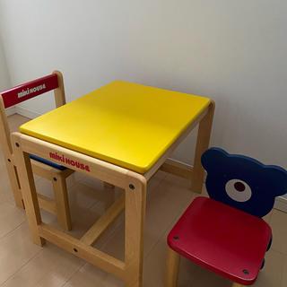 ミキハウス(mikihouse)の【ミキハウス】机と椅子 Bくんの椅子 レア(学習机)