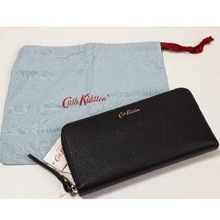 キャスキッドソン(Cath Kidston)の☆限界価格☆ 新品 キャスキッドソン 財布 長財布 ウォレット(財布)