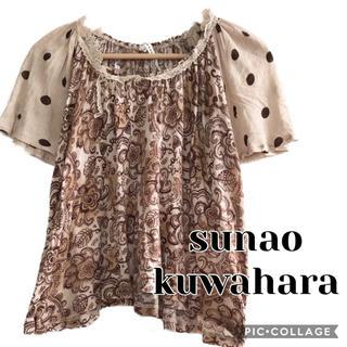 スナオクワハラ(sunaokuwahara)のスナオクワハラ レース襟Tシャツ(Tシャツ(半袖/袖なし))