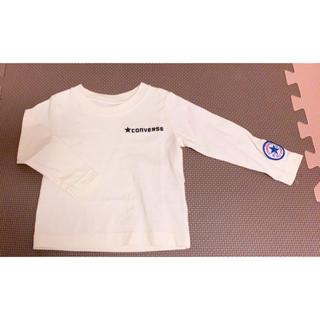 コンバース(CONVERSE)のベビー長袖Tシャツ 80サイズ(Tシャツ)