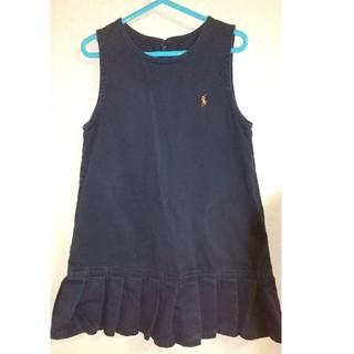 POLO RALPH LAUREN - Ralph Lauren 女児110cm紺色ジャンパースカート