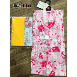 西松屋 - 【新品】110 女の子 浴衣 帯セット
