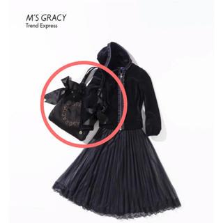 M'S GRACY - エムズグレイシー  リボン トートバッグ
