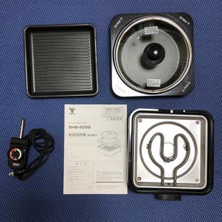 ヤマゼン(山善)の【山善】パーソナルクッカーSHW-600G(調理道具/製菓道具)