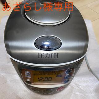 サンヨー(SANYO)のSANYO 圧力IH 炊飯器 5.5合(炊飯器)