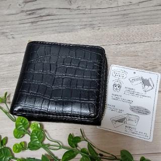 シマムラ(しまむら)のSOLD OUT プチプラのあや クロコ折り財布(財布)