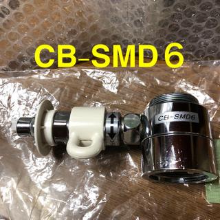 パナソニック(Panasonic)の分岐水栓 CB-SMD6 中古品(その他)