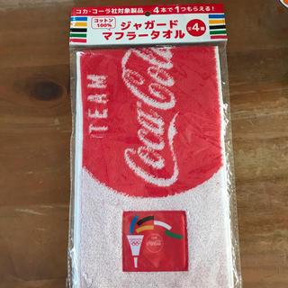 コカコーラ(コカ・コーラ)の非売品 コカ・コーラ ジャガードマフラータオル(ノベルティグッズ)
