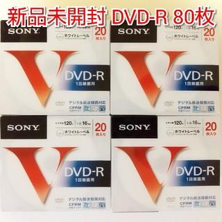 SONY - DVD-R 80枚 ★新品未開封