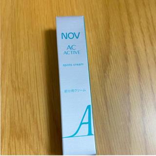ノブ(NOV)のノブ ACアクティブ スポッツクリーム  保湿クリーム   (フェイスクリーム)