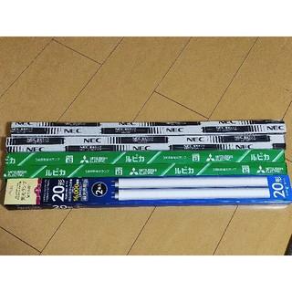20w型 蛍光灯 イオン 三菱 NEC(ブラックライト)(蛍光灯/電球)