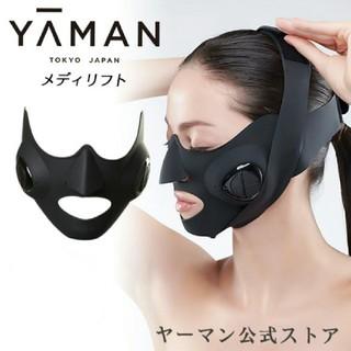 YA-MAN - ヤーマン YA-MAN メディリフト MediLift EP-14BB