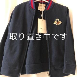 グッチ(Gucci)の中古美品 グッチ キッズ カットソーとアウターのセット(ジャケット/上着)
