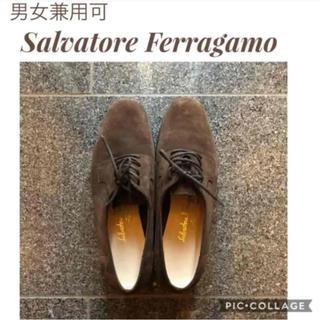サルヴァトーレフェラガモ(Salvatore Ferragamo)の美品 男女兼用 フェラガモ スエード革靴 ビジネスドレスレースアップシューズ(ローファー/革靴)