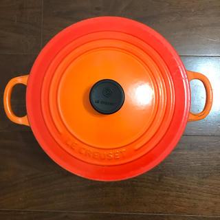 ルクルーゼ(LE CREUSET)のルクルーゼ ル・クルーゼ 鍋 22cm(鍋/フライパン)