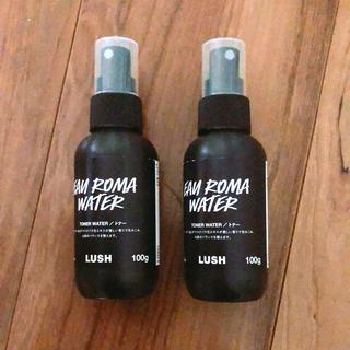 ラッシュ(LUSH)の【新品】LUSH アロマウォーター 2本セット 化粧水(化粧水/ローション)