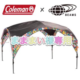 ビームス(BEAMS)のColeman × BEAMS / 別注 サイケデリック パーティーシェード(テント/タープ)