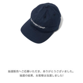 1LDK SELECT - ennoy The Simple Things CAP NAVY エコバック付