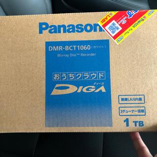 Panasonic - 【くま様専用】パナソニック DMR-BCT1060