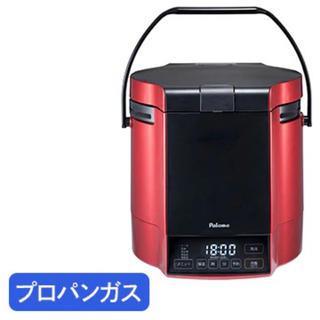 パロマピカソ(Paloma Picasso)のパロマ ガス炊飯器 1.8L プロパンガス用(炊飯器)