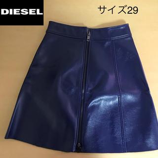 ディーゼル(DIESEL)のDIESEL レディース レザースカート サイズ29(ひざ丈スカート)