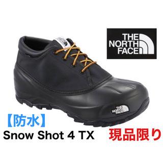 ザノースフェイス(THE NORTH FACE)の【処分特価】ザ ノースフェイス Snow Shot 4 TX【美品】(スニーカー)