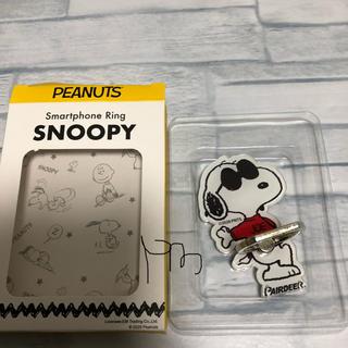 ピーナッツ(PEANUTS)の新品未使用 SNOOPY ジョークール スマホリング (その他)
