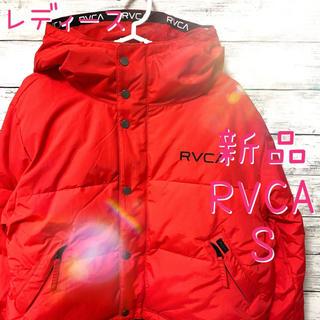 RVCA - レディース RVCA ルーカ ダウンジャケット S