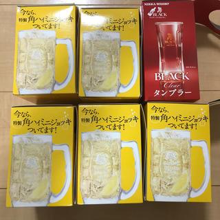 サントリー(サントリー)の☆未使用品☆角ハイボールミニジョッキ5個、ブラックニッカタンブラー1個(アルコールグッズ)