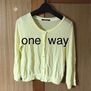 ワンウェイ(one*way)のone way レモンイエロー カーディガン(カーディガン)