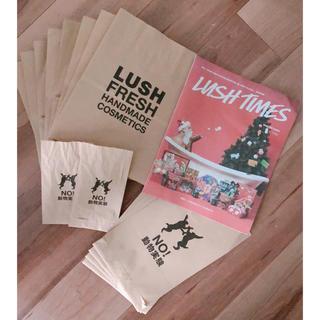 ラッシュ(LUSH)のLUSH ショップ袋 14枚 + 冊子(ショップ袋)