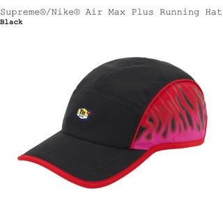 シュプリーム(Supreme)のSupreme Nike Air Max Running Hat (キャップ)