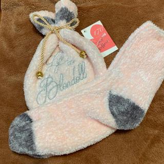 gelato pique - 【新品】17℃ LOUNGE ルームソックス もこもこ靴下