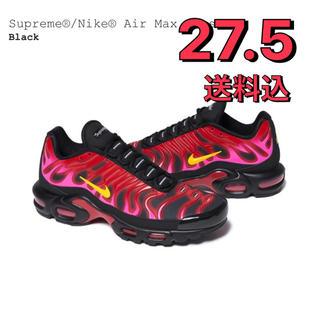 シュプリーム(Supreme)の27.5 Supreme Nike Air Max Plus エアマックスプラス(スニーカー)