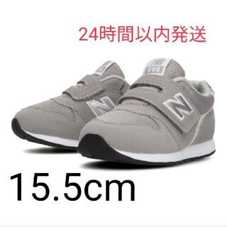 New Balance - 【未使用】ニューバランスキッズスニーカー15.5