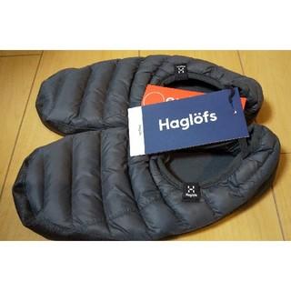 ホグロフス(Haglofs)の【新品】ホグロフス ダウンスリッパ(スリッパ/ルームシューズ)