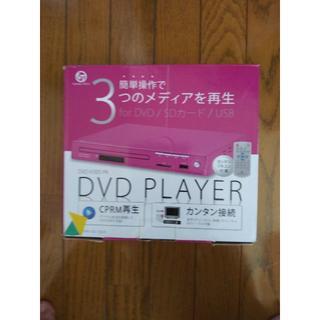 早い者勝ち❕❕ 新品同様ピンクのDVDプレーヤー(DVDプレーヤー)