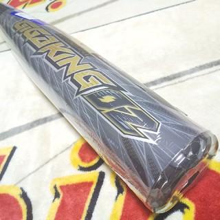 ミズノ(MIZUNO)のギガキング02 GIGAKING ギガキング ビヨンドマックス ギガキング02(バット)
