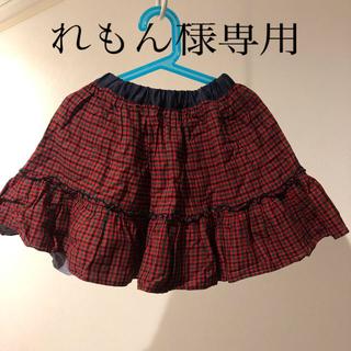 familiar - ファミリア★リバーシブルスカート120cm