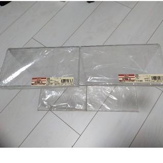 MUJI (無印良品) - ◎新品未使用 無印良品 アクリル仕切小 2コセット