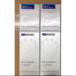 トランシーノ(TRANSINO)のトランシーノ 美白化粧水 ホワイトニングクリアローション(化粧水/ローション)