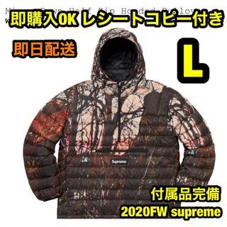 シュプリーム(Supreme)のL Micro Down Half Zip Hooded Pullover(ダウンジャケット)