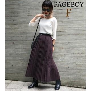 PAGEBOY - 美品 ページボーイ フェイクスエード プリーツスカート ロングスカート