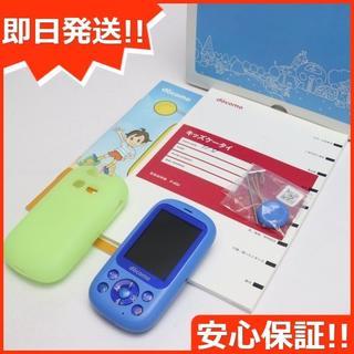 フジツウ(富士通)の超美品 F-03J キッズケータイ ブルー (携帯電話本体)