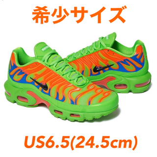 シュプリーム(Supreme)のSupreme Nike Air Max Plus(スニーカー)