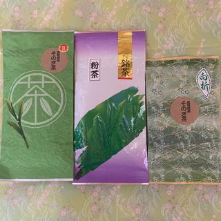 【特撰】特撰玉緑茶100g 白折80g 粉茶100g そのぎ茶 日本茶 西坂製茶(茶)