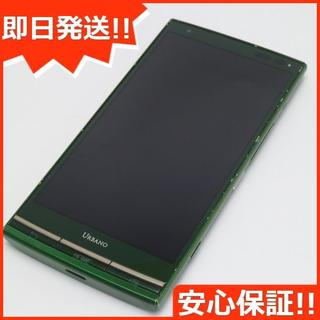 キョウセラ(京セラ)の美品 au URBANO L03 アイビーグリーン 白ロム(スマートフォン本体)