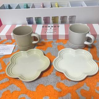 ルクルーゼ(LE CREUSET)のル・クルーゼマグカップ&プレートセット(食器)
