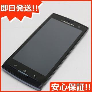 フジツウ(富士通)の美品 F-05D ブルーブラック 白ロム(スマートフォン本体)