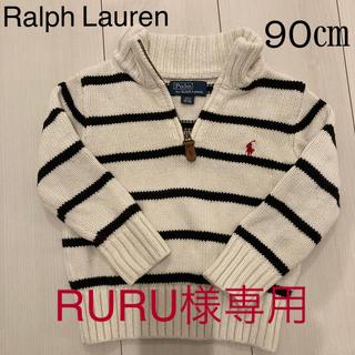 POLO RALPH LAUREN - ラルフローレン ボーダーニット 90cm
